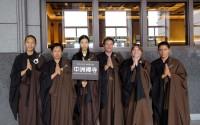 8/2012 Pilgrimage to Chung Tai Chan Monastery Gallery