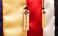 7/2014 Medicine Buddha Ceremony